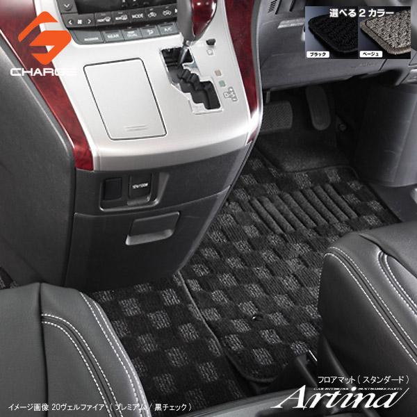 選べる2色 モデル着用&注目アイテム 見た目がとても綺麗な仕上がり プリウス 50系 PHV含む 1台分セットアルティナ 安心の定価販売 フロアマット スタンダード