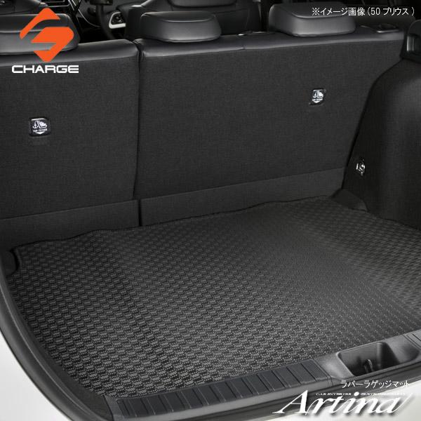トヨタ C-HR [ NGX50 / ZYX10 ]ハイブリッド車(2WD)[オーバーロックカラーが選べる]ラバーラゲッジマットアルティナ