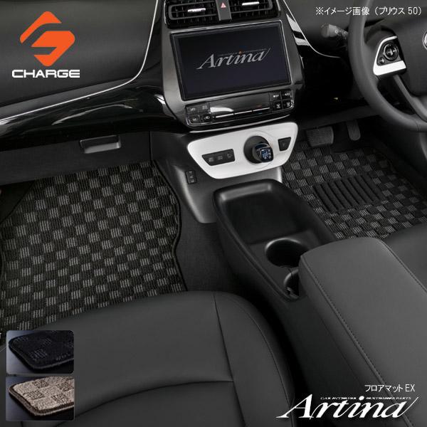 新型 プリウス 50系 ( PHV含む ) [スペアタイヤ無し[選べる2色]フロアマットEXアルティナ