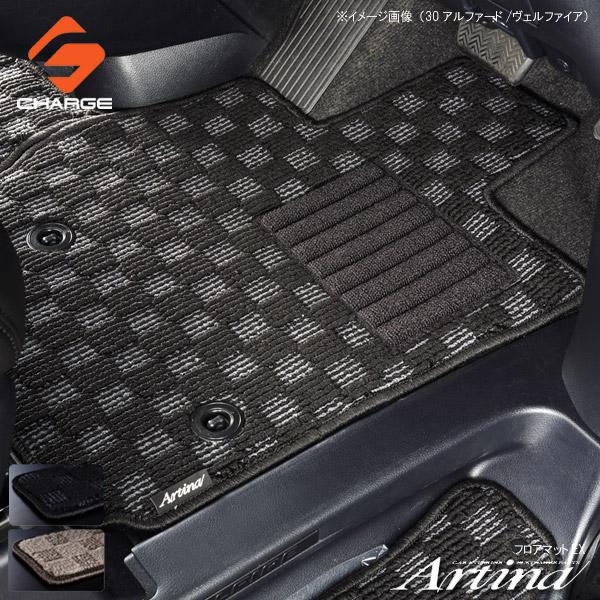 アルティナ[選べる2色]フロアマットEX30系アルファード/30系ヴェルファイア[7人乗/S/Z]