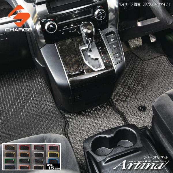 1台分セット 保障 170系シエンタ 人気ブランド多数対象 ガソリン車 2WD 標準 耐熱 汚れに強い 耐候性 防水性 ラバーフロアマット1台分セットアルティナ オーバーロックカラーが選べる