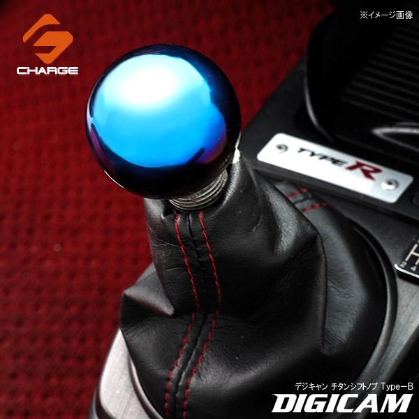 チタンシフトノブ Type-B M10-P1.25 ニッサン DIGICAM / デジキャン