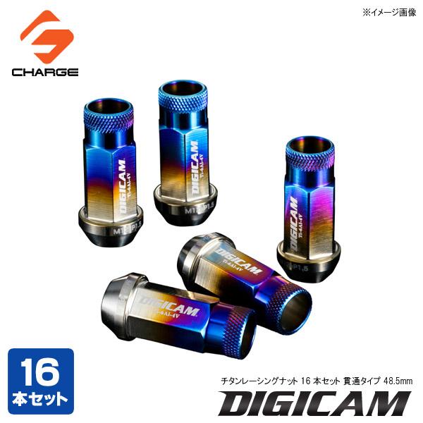 チタンレーシングナット 16本セット P1.5/P1.25貫通タイプ 48.5mm 17HEXDIGICAM / デジキャン