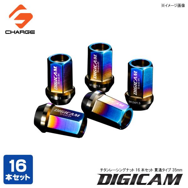チタンレーシングナット 16本セット P1.5/P1.25貫通ショートタイプ 35mm 17HEXDIGICAM / デジキャン