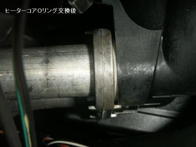 autofit | Rakuten Global Market: Heater core matrix O ring ...