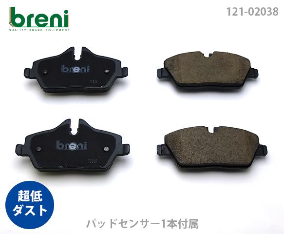 【超低ダスト】ブレーキパッドセットbreni(ブレーニ)DFPシリーズ フロント用センサー1本付属BMWi3(I01)■あす楽対応(22038A)