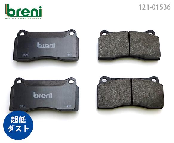 【超低ダスト】ブレーキパッドセットbreni(ブレーニ)DFPシリーズ リア用ハマーH2■あす楽対応(215360)