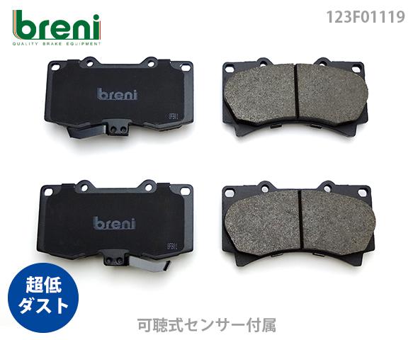 【超低ダスト】ブレーキパッドセットbreni(ブレーニ)DFPシリーズ フロント用ハマーH3■あす楽対応(2F1119)