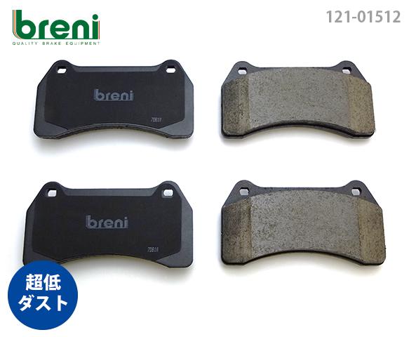 【超低ダスト】ブレーキパッドセットbreni(ブレーニ)DFPシリーズ フロント用ジャガーSタイプ XJ XJR■あす楽対応(215120)