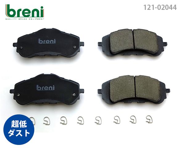 【超低ダスト】ブレーキパッドセットbreni(ブレーニ)DFPシリーズ フロント用プジョー308■あす楽対応(220440)