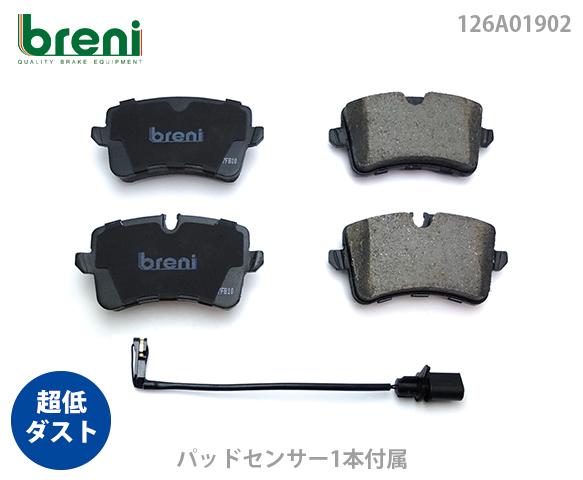 【超低ダスト】ブレーキパッドセットbreni(ブレーニ)DFPシリーズ リア用センサー1本付属アウディRS4 RS5 A6 RS6 A7 RS7■あす楽対応(21902A)