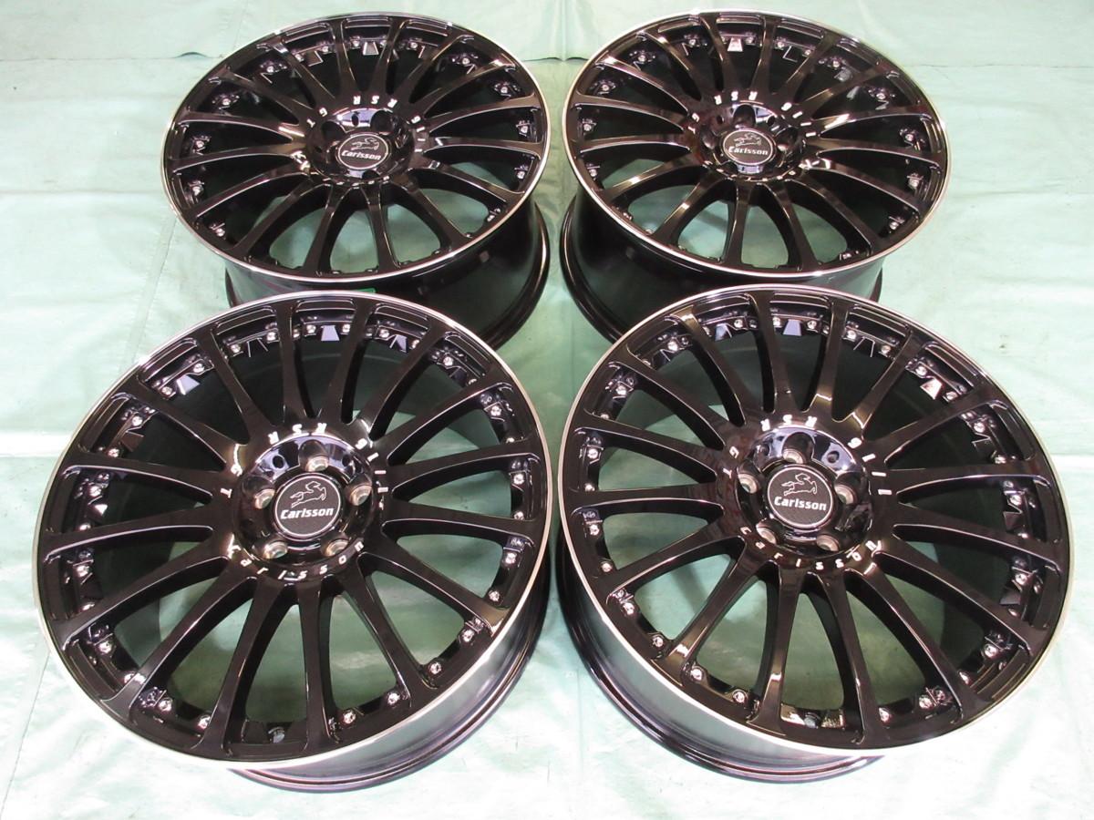 最安値で  スタッドレス ピレリ ICEas 225/45-18 &carlsson1/16 RSR GT BK(5H/112)BMW・2シリーズツアラー, THE COUNTRY TOKYO 8084d5d3