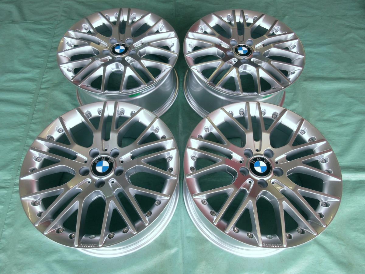 欲しいの スタッドレス ピレリ ピレリ SCウインター(在庫処分特価・2016年製) 4本セット 255 BMW・X5(G05)用/55-18&carlsson1/10 RSR BE BMW・X5(G05)用 4本セット, クラシック:4626228d --- immanannachi.com