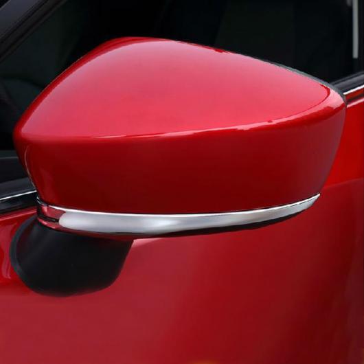 AL 車用メッキパーツ 2014 2015 マツダ 3 アクセラ バックミラー カバートリム ABS クロームサイドミラーカバートリム保護 デコレーション カー アクセサリー AL-AA-0856