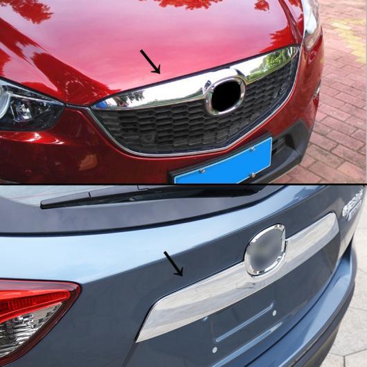 AL 車用メッキパーツ 2012-2014 マツダ CX-5 CX5 2IN1フロントグリルグリルボンネットリアトランクリッドクロームフードトリムカバーガーニッシュガード モールディング バーメッシュ AL-AA-0877