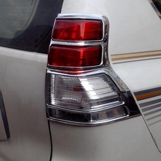 AL 車用メッキパーツ アクセサリー トヨタ プラド FJ 150 FJ 150 2010 2011 2012 2013 ABS クロームリアライトカバートリムテールライト派手ベゼル デコレーション AL-AA-1128