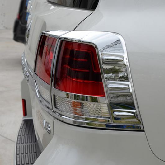 AL 車用メッキパーツ トヨタ ランド クルーザー LC200 2016 2017 ABS クローム外装テールライトカバー後ライトランプトリムプロテクター4ピース カー スタイリング AL-AA-1170