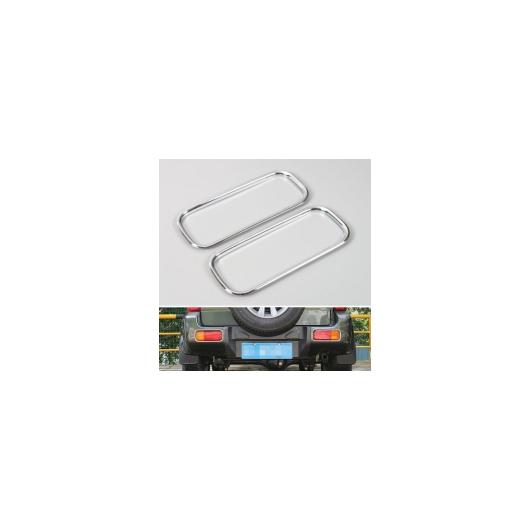 AL 車用メッキパーツ オートカーテールバンパーランプフレームリアフォグライトカバートリムステッカー 光沢 ある2007~2015スズキジムニーインテリア AL-AA-1080