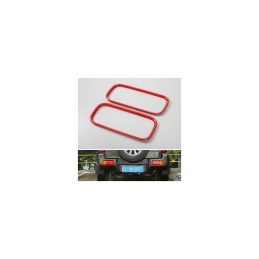 AL 車用メッキパーツ オートリアテールフォグライトランプ カバー トリムフレームクローム ABS 外装 スズキジムニー2007-2015 装飾カーアクセサリー 選べる2カラー レッド,シルバー AL-AA-1223