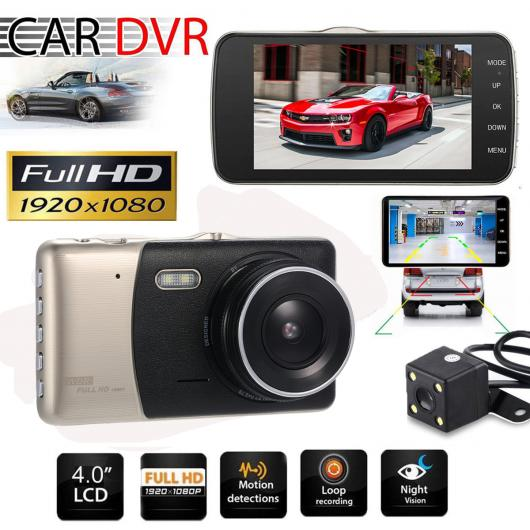 AL カー用品カメラ 4 ″デュアルレンズ カー DVRカメラ 車載カメラ ビデオカメラGPSナビゲーション バックミラー バックミラーカメラ LED ナイトビジョン AL-AA-1736