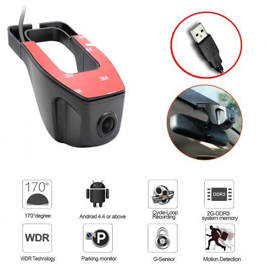 AL USB カー DVRカメラ駆動 レコーダー HD 720P ビデオ Android 6.0 7.1 4.4 DVD GPSプレーヤーDVRカメラ グループ1 AL-AA-1742