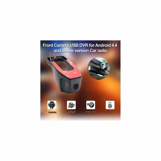 AL カー DVR USB 車載カメラ ナイトビジョン Android 4.4 以上 オートGPSナビゲーションインダッシュラジオステレオシステム ドライビング ビデオHD1080P グループ1 AL-AA-1747
