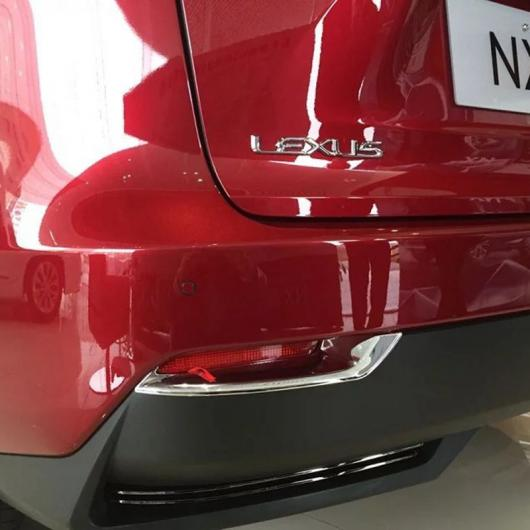 AL 車用メッキパーツ ABS クローム リア フォグ ライト ランプ カバー 後 フォグ ライト フレーム レクサス NX NX200 NX200T NX300h 2015 2016 2017 AL-AA-2811