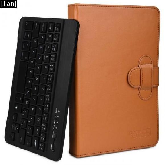 AL iPadケース バックライトキーボード ケース 9-10.1inch タブレット ユニバーサル Bluetooth キーボード折りたたみ [Tan] AL-AA-3325