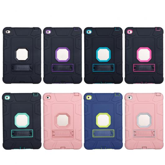 AL iPadケース カバー iPad mini 4 7.9インチ ピック ソフト シリコンPCハイブリッド保護 スタンド タブレット 選べる8カラー AL-AA-3486