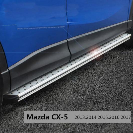 AL 車用メッキパーツ マツダ CX-5 2013 2014 2015 2016 2017 ランニングボード サイドステップ アルミバーペダル デザイン ナーフ バー AL-AA-5944