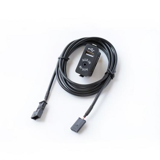 AL 車用ケーブル CD チェンジャーAUXイン USB補助 オーディオ 入力3ピンコネクタ BMW E46 3シリーズ 09 02 05ワット NAV AL-AA-7033