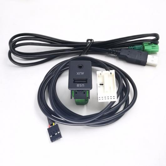 AL 車用ケーブル AUX USB スイッチソケット オーディオ アダプタ USB AUX ワイヤー ケーブル BMW E60 E61 E63 E64 E66 E81 E82 E70 E90 AL-AA-7207