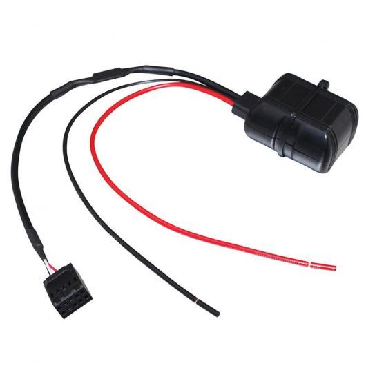 AL 車用ケーブル オート車 12 ボルト Bluetooth モジュールラジオ ステレオ 3PIN AUX ケーブル アダプタ BMW E39 E46 E53 FM ラジオ Bluetooth オーディオ 入力 AL-AA-7220