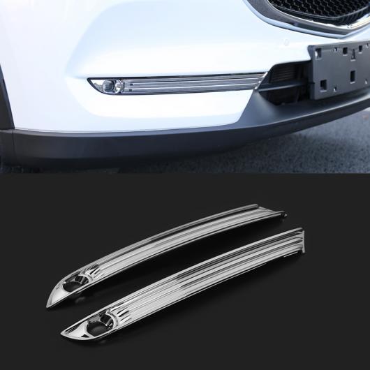 AL 車用メッキパーツ ABS クローム フロントフォグランプトリム マツダ CX-8 CX8 2017 2018 2019 AL-AA-7961