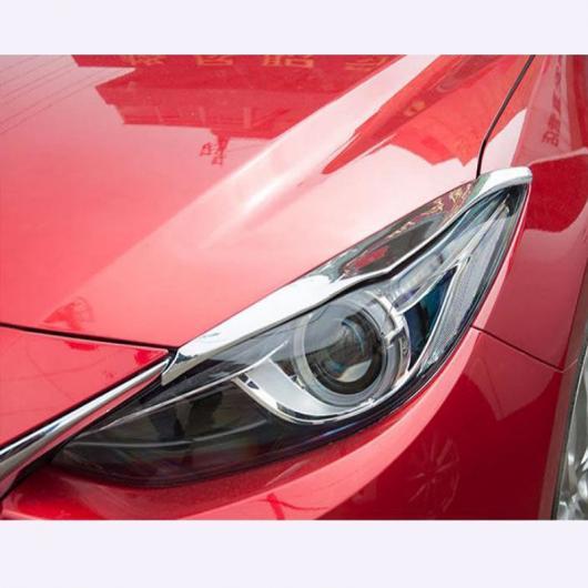 AL 車用メッキパーツ ABS クローム マツダ3 アクセラ 2013 2014 2015 2016 ヘッドライト アイブロー 装飾 カバー 2個 AL-AA-8001