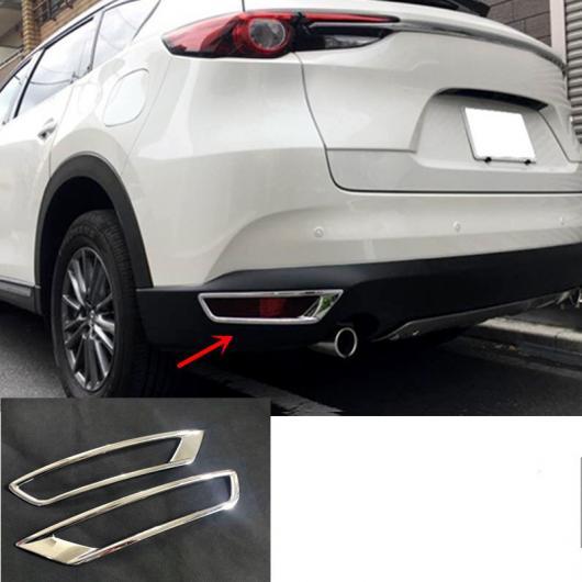 AL 車用メッキパーツ マツダ CX-8 CX8 2017 2018 2019 ABS クローム リアテール フォグライトランプ カバー トリム 2個 AL-AA-8026