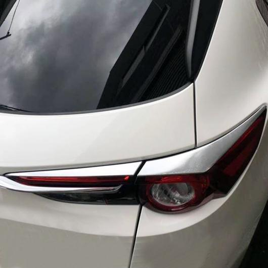 AL 車用メッキパーツ マツダ CX-8 CX8 2017 2018 2019 ABS クローム リアテール ランプ 装飾カバー トリム 4個 AL-AA-8027