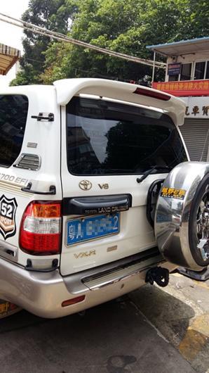 AL 未塗装 ABS テールウィング ルーフバイザー リアスポイラー トヨタ ランド クルーザー FJ LC 80 100 4700 4500 1998-2004 AL-AA-8041