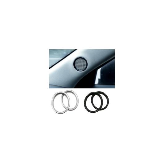 AL 車用メッキパーツ ABS クローム インテリア スピーカー リングサイドトリム マツダ CX-8 CX8 2017 2018 2019 選べる2バリエーション SLIVER MATTE/carbon fiber AL-AA-8022