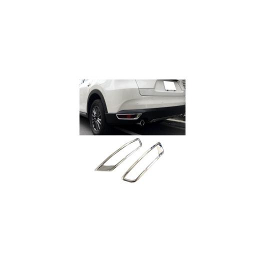 AL 車用メッキパーツ リア フォグライト ランプフレーム トリム 2個 ABS クローム マツダ CX-8 CX8 2017 2018 2019 AL-AA-8030
