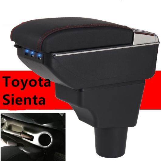 AL トヨタ シエンタ アームレスト ボックス USB 充電 二層 センター カップホルダー 灰皿 [3] C black red line~C style Beige AL-AA-8778