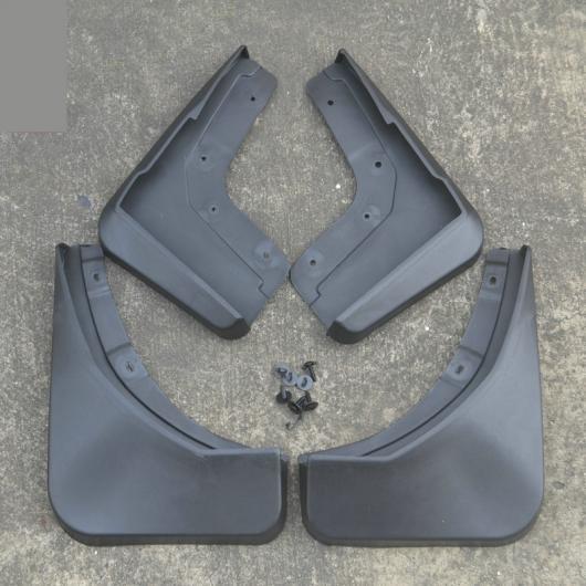 AL プラスチック マッドガード 泥除け フェンダー 2014-15 グレートウォール・ホーバー H8 2.0 T AL-AA-8785