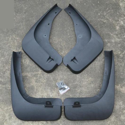 AL プラスチック マッドガード 泥除け フェンダー 2004-13 インフィニティ FX35 FX37 FX45 FX50 FX35~FX50 AL-AA-8789
