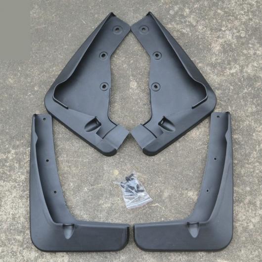 AL プラスチック マッドガード 泥除け フェンダー 2011-15 三菱 ASX AL-AA-8855