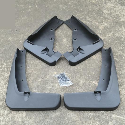 AL プラスチック マッドガード 泥除け 2010-2012 三菱 ASX AL-AA-8861