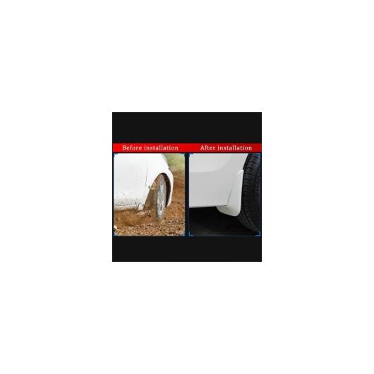AL マッドガード 泥除け トヨタ カローラ 2015-2016-2017-2018 ホワイト クロム 4個 ホワイト AL-AA-8948