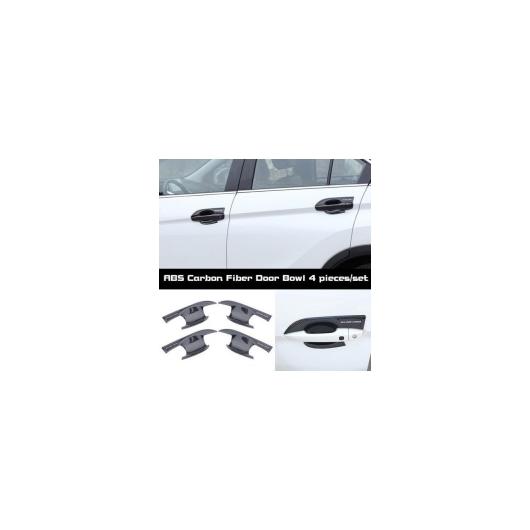 AL ABS シルバーメッキカー 三菱 エクリプスクロス ドアボウル 装飾 フレーム 4個 セット ABS Carbon Fiber AL-AA-9271