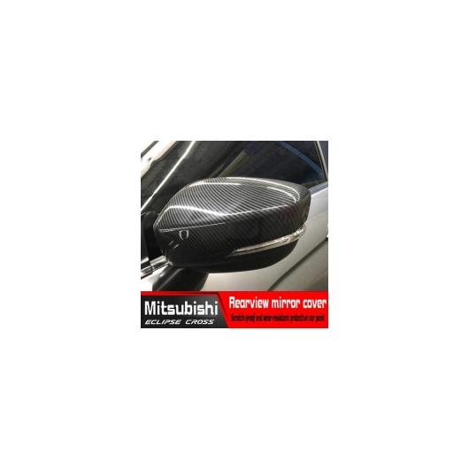 AL ABS カーボン ファイバー 三菱 エクリプスクロス バック ミラー 装飾 フレーム AL-AA-9265