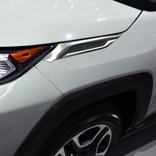 AL ABS クローム フロントヘッドライト アイリッド ガーニッシュ トヨタ RAV4 2019 AL-AA-9443