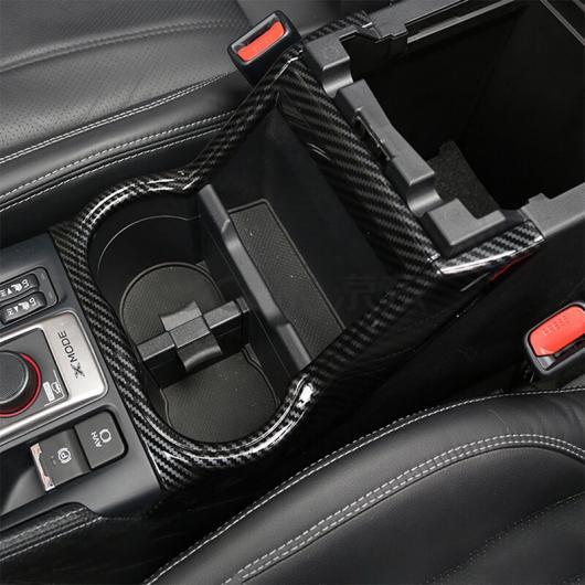 AL スバル フォレスター SK 2019 2020 フロント 水カップ ホルダー カバー トリム ABS パーツ セット 選べる2バリエーション ABS Chrome,ABS Carbon Fiber AL-BB-0561